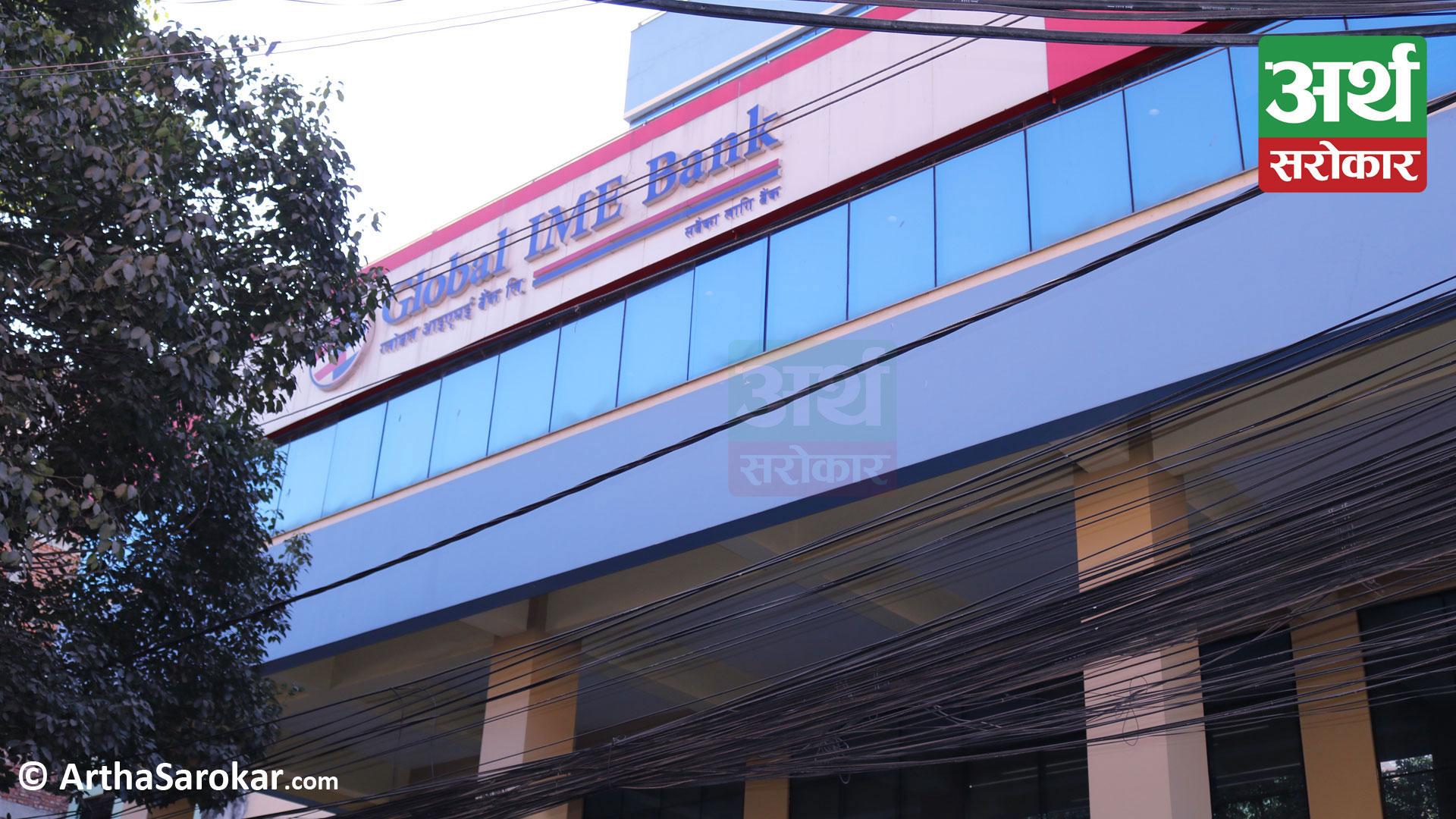 Global IME Bank's Ratings Upgraded