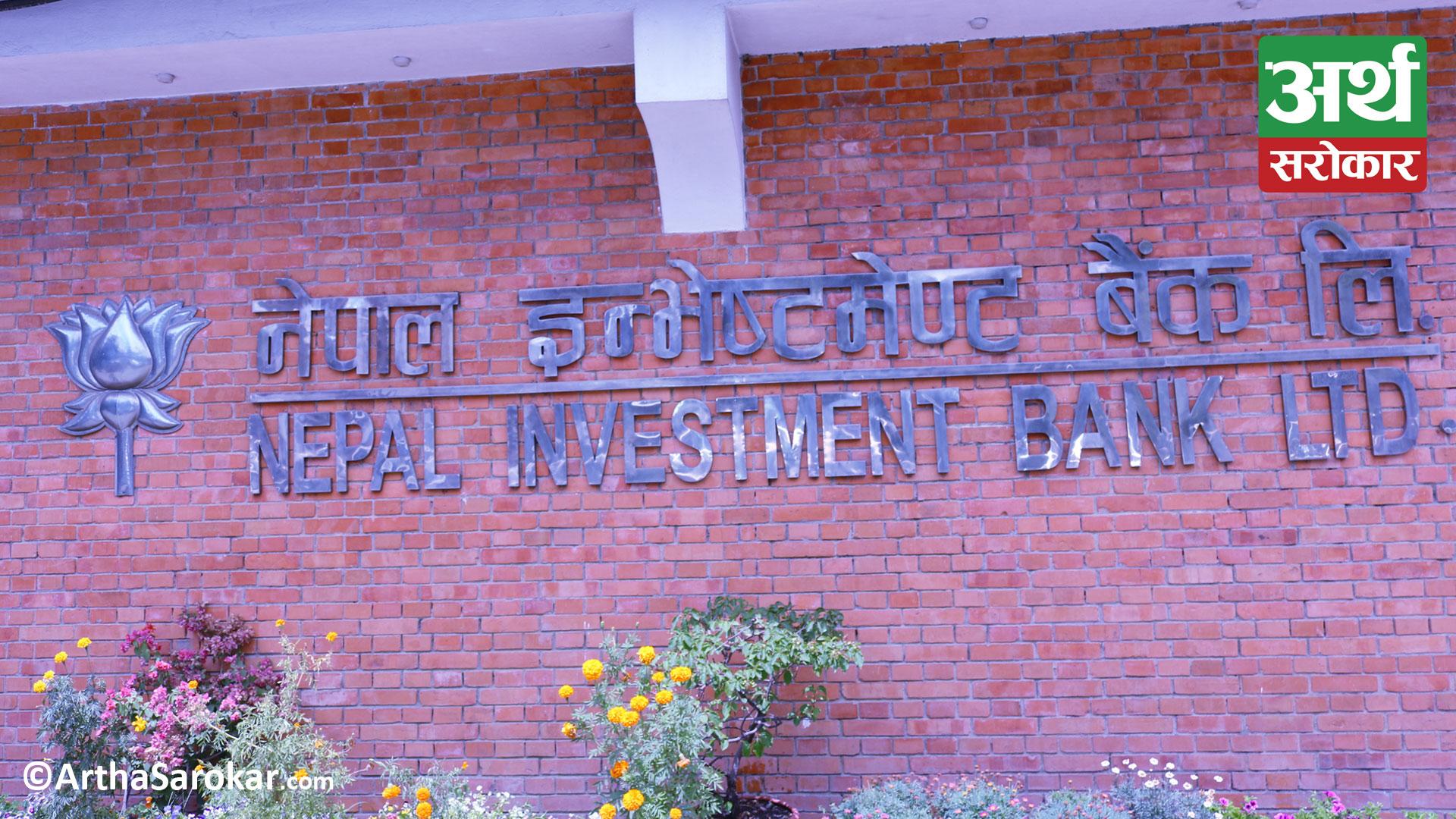 Nepal Investment Bank opens 4 million units worth Rs 4 billion