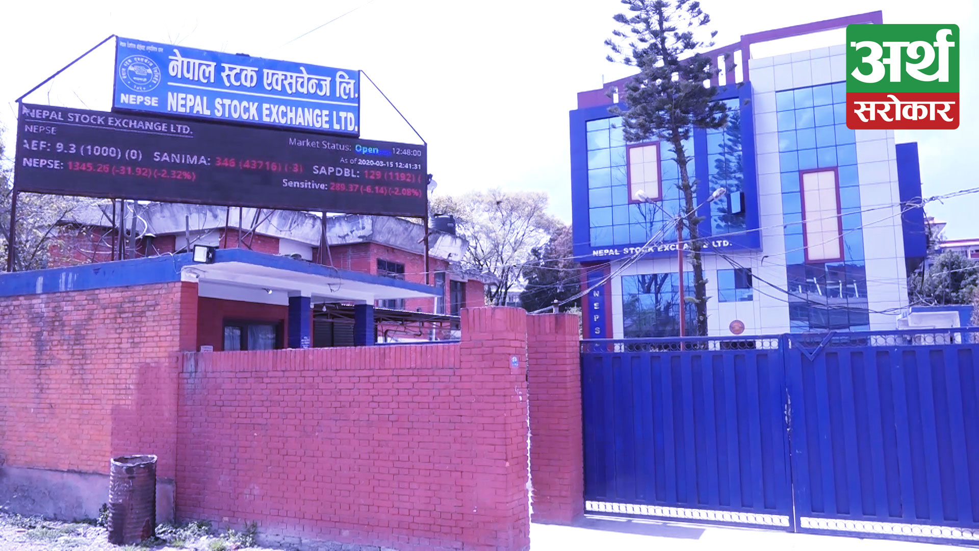 Shares of Nepal Life Insurance traded higher at Rs 9 billion despite the market declining by 16.55 points on Thursday.