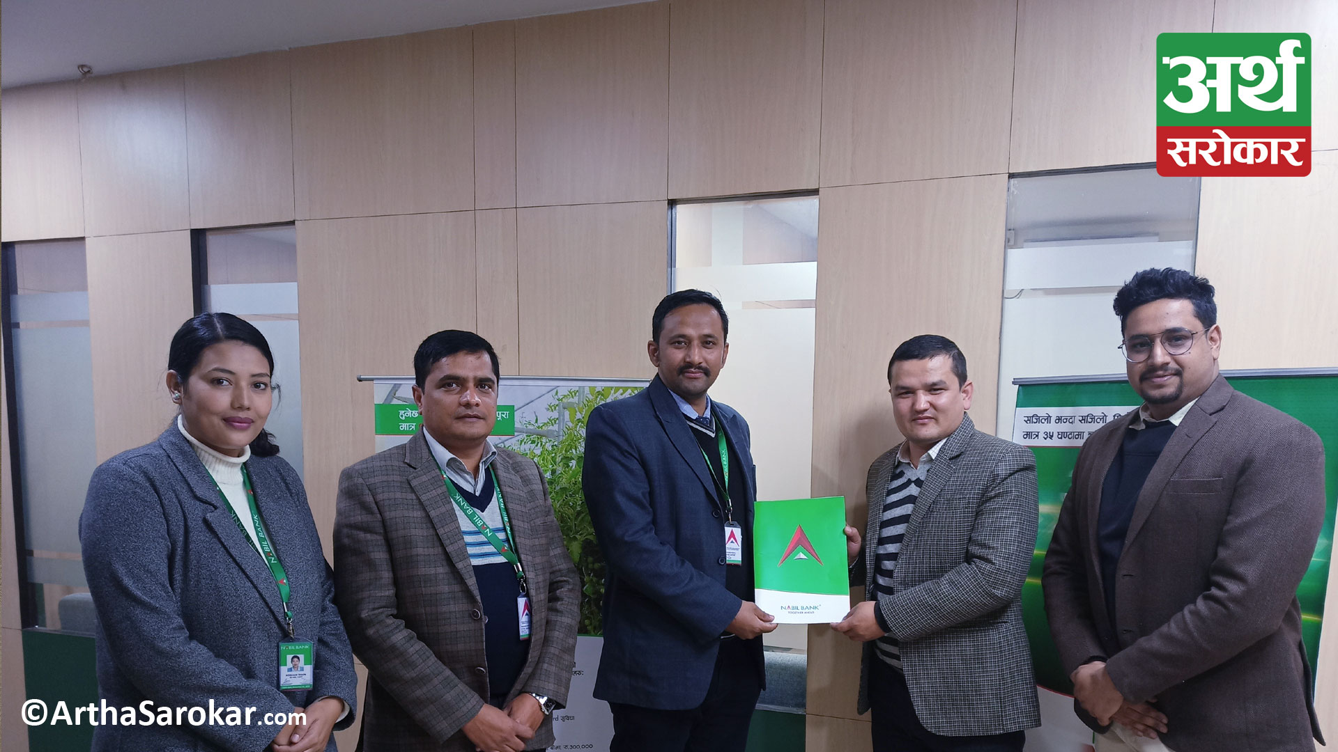 Nabil Bank & Upaya Services collaborates to support MSMEs for  various services
