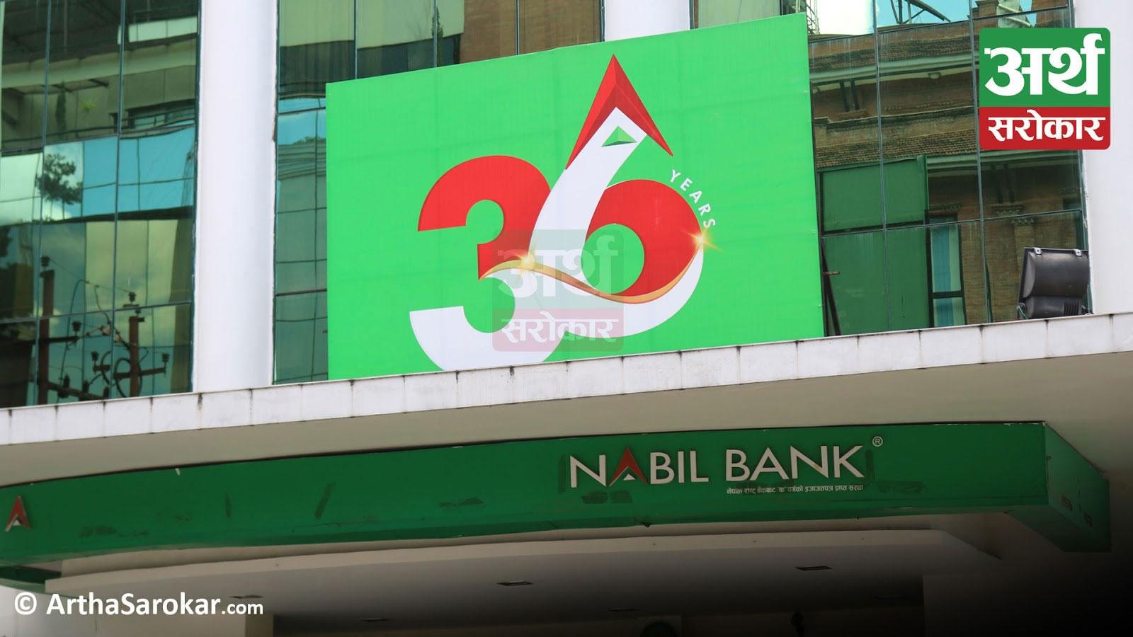 Launch of Card Integration in Nabil Smart Bank App