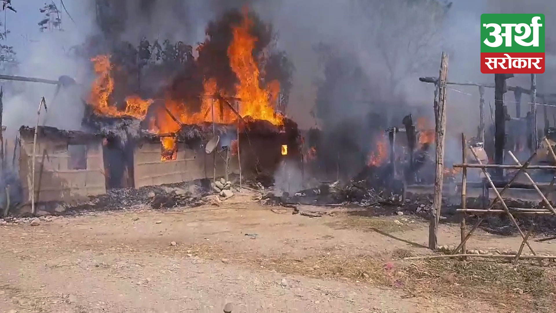 35 houses gutted in fire