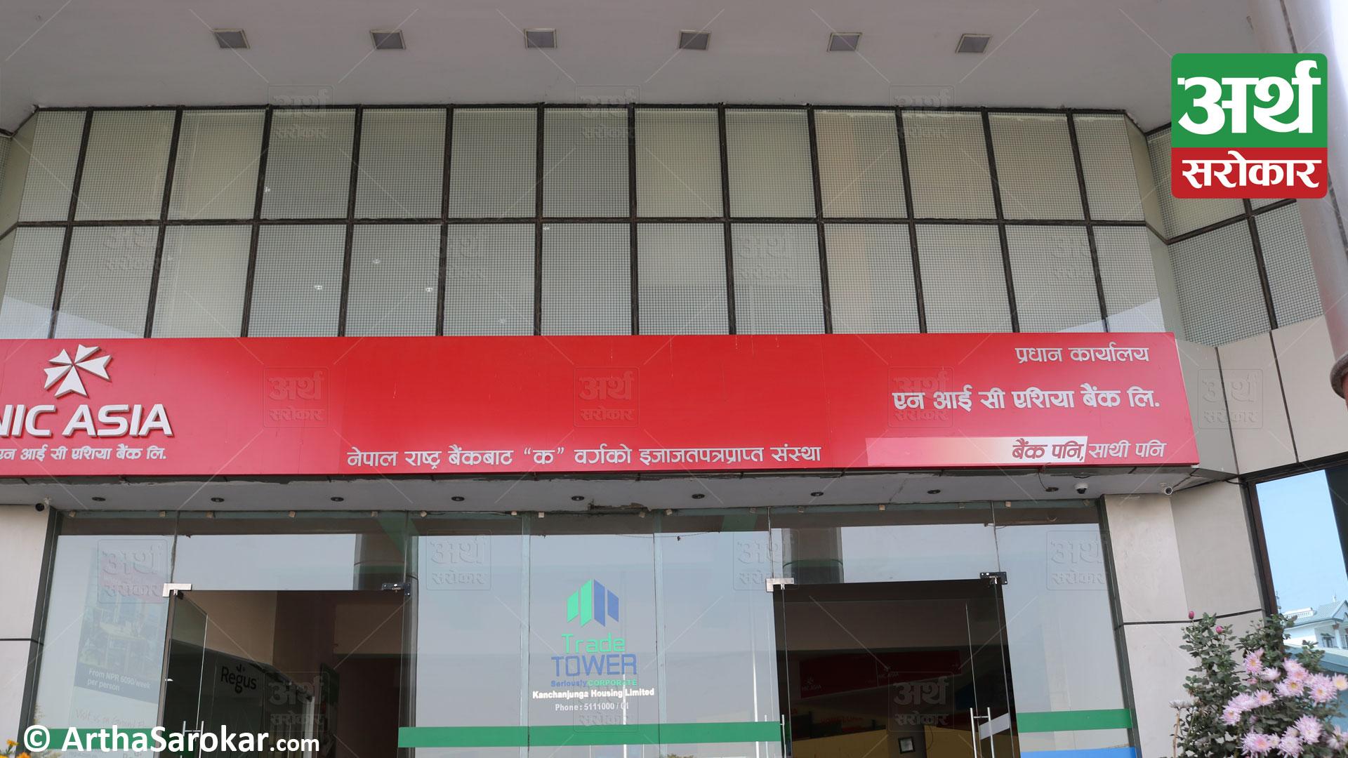 NIC Asia Bank donates three concentrator machines to Tokha Municipality