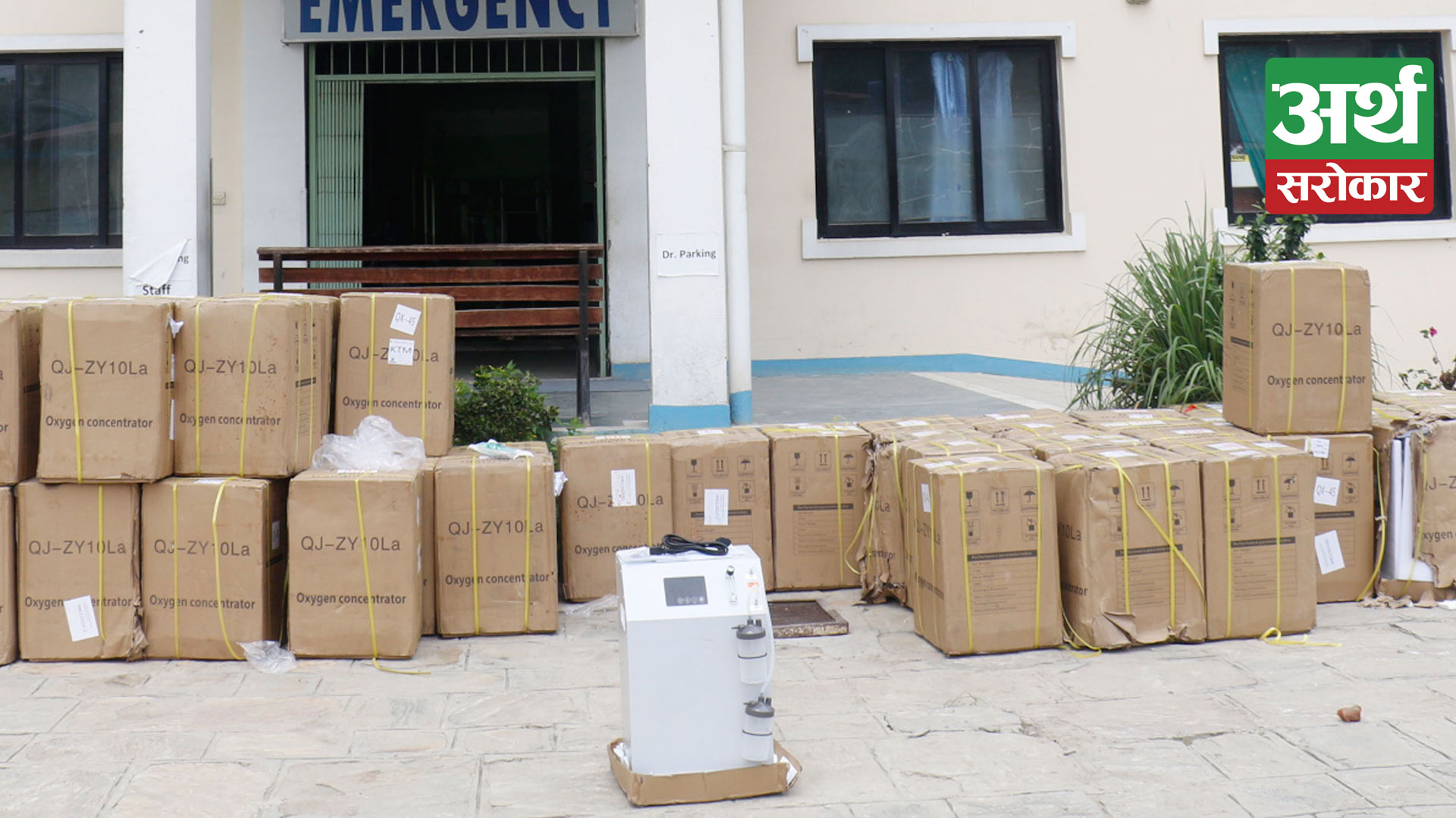 Ilam Society UK supports medical materials to home district