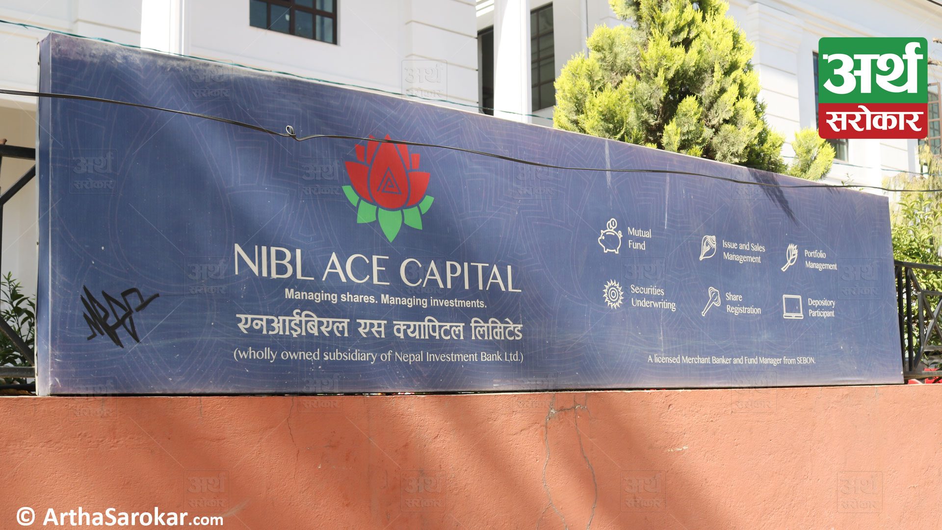 How Can Unitholders Reinvest Their Dividend in NIBL Sahabhagita Fund