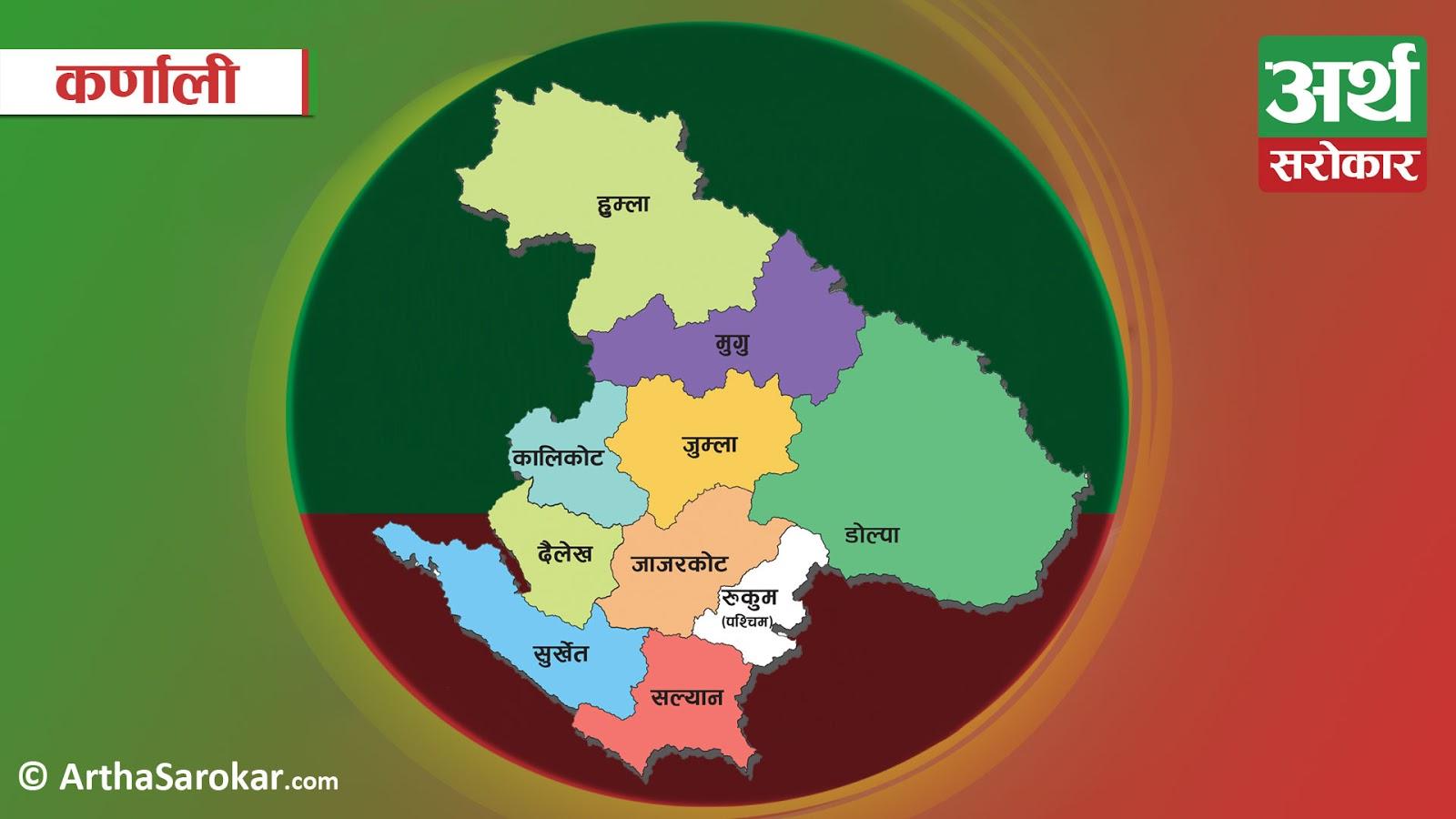 Karnali province government to bring budget through ordinance