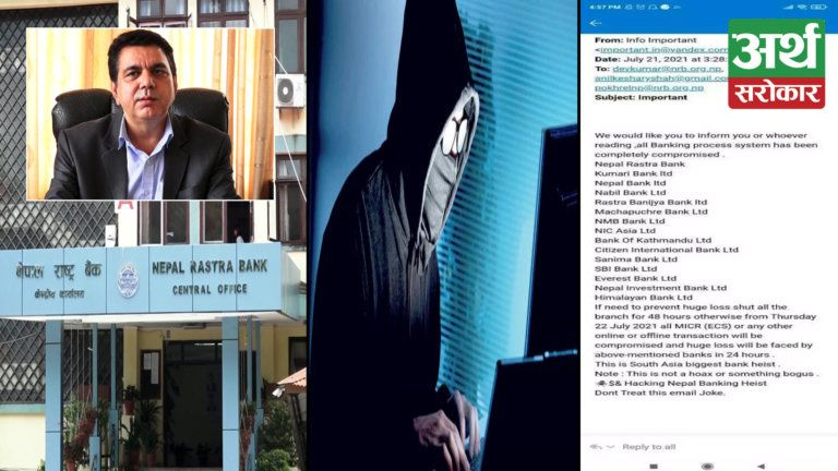 Banking system hacking scam: NRB says not to worry