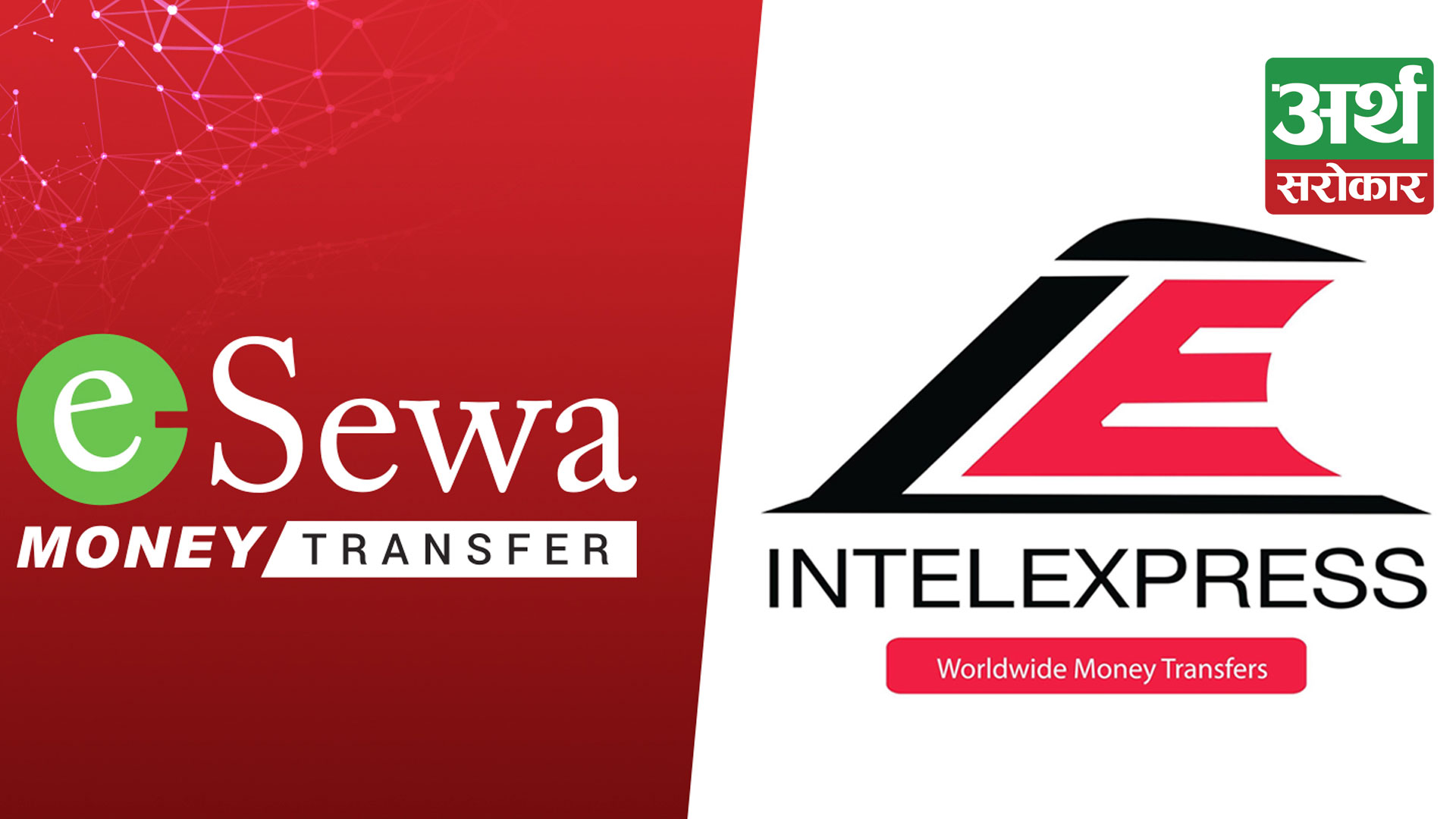 eSewa Money Transfer partners with INTELIEXPRESS Worldwide Money Transfer to offer remittance service from Europe to Nepal