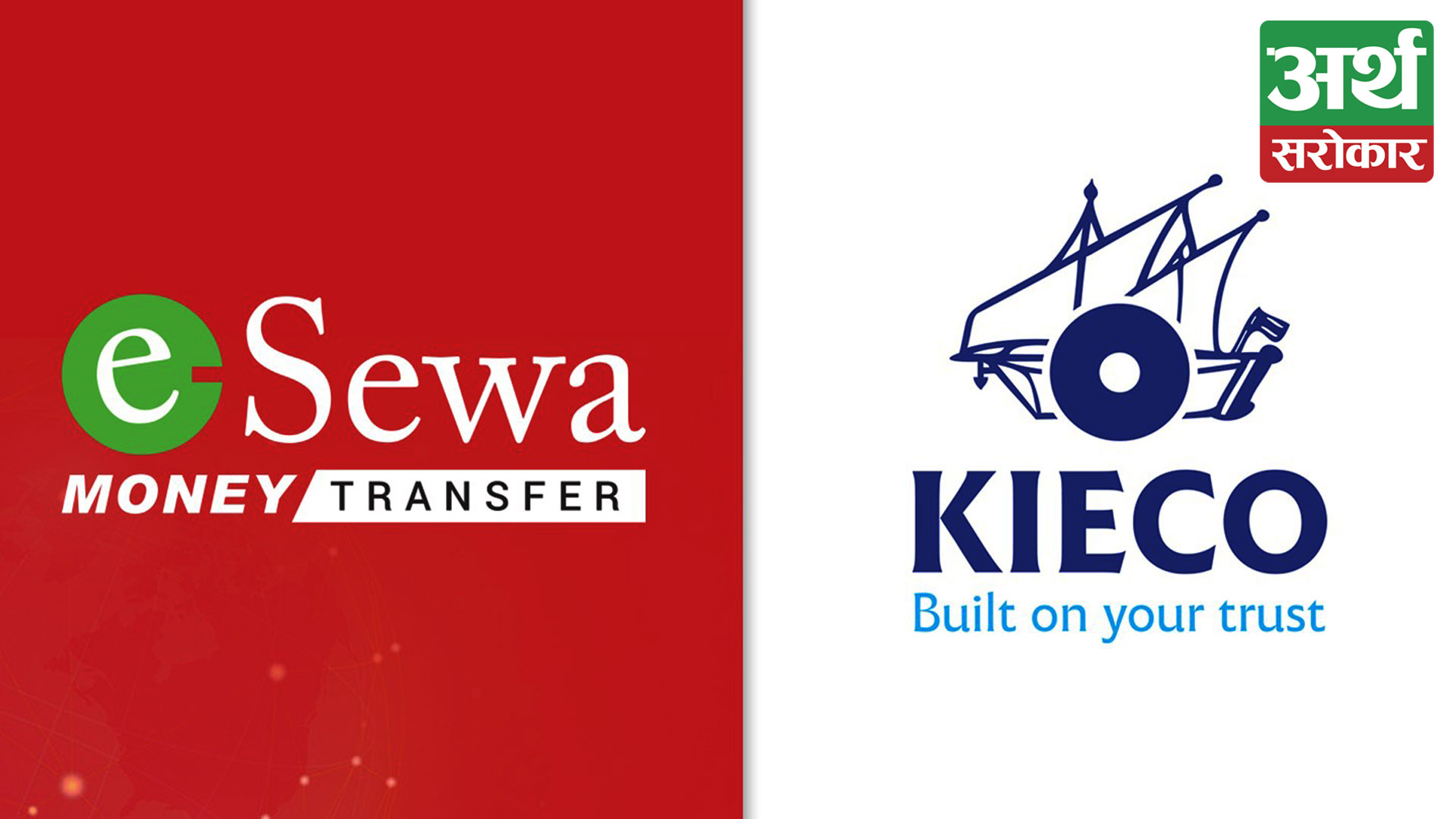 eSewa Money Transfer partners with KIECO to offer remittance service from Kuwait to Nepal