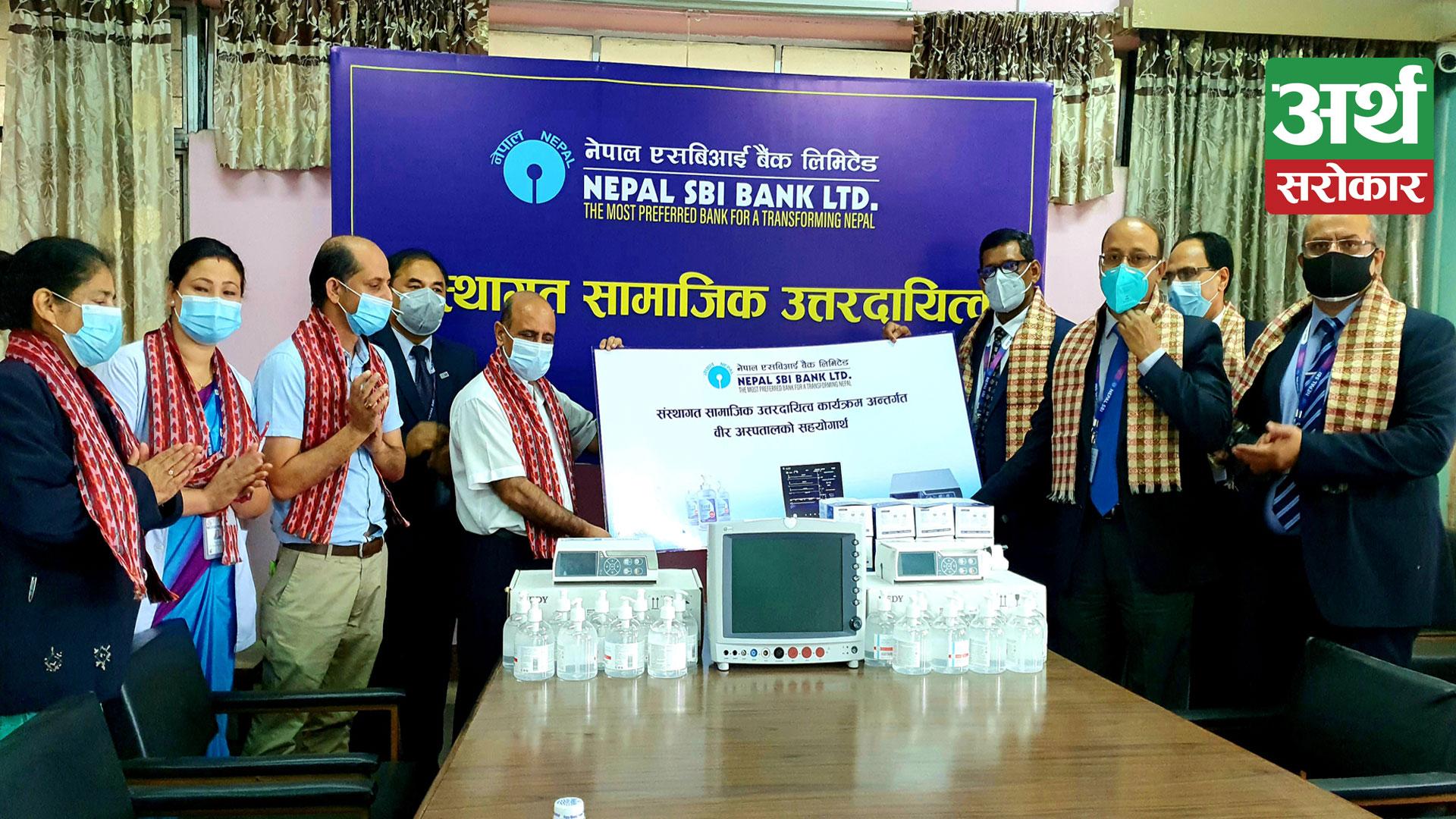 Nepal SBI Bank Ltd. celebrated its 28th Anniversary