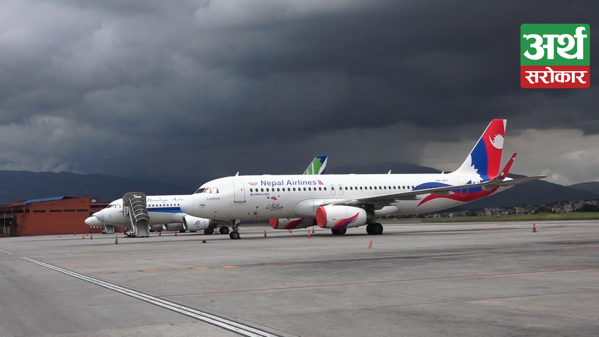 NAC resumes regular flight at Suketar airport from today