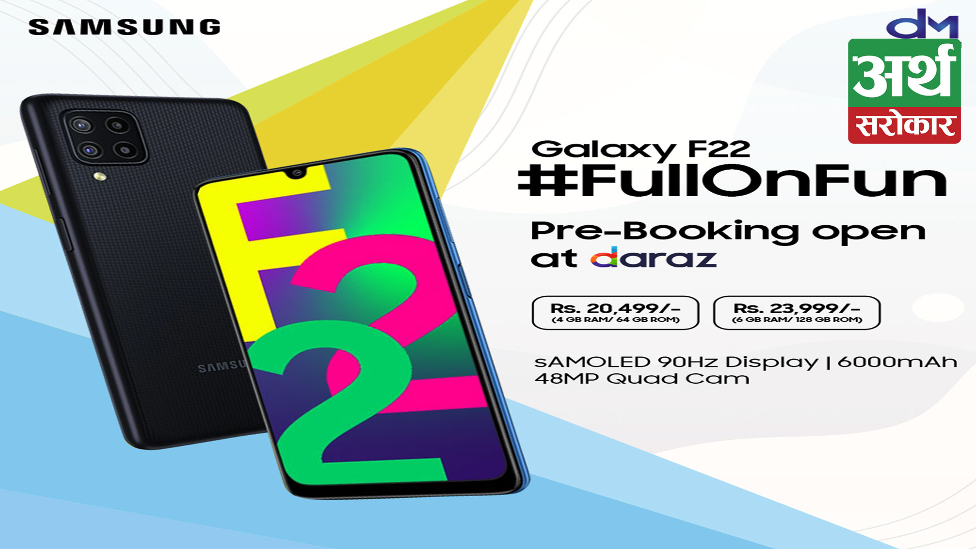 Daraz and Samsung join hands to launch pre-bookings of the new Galaxy G22