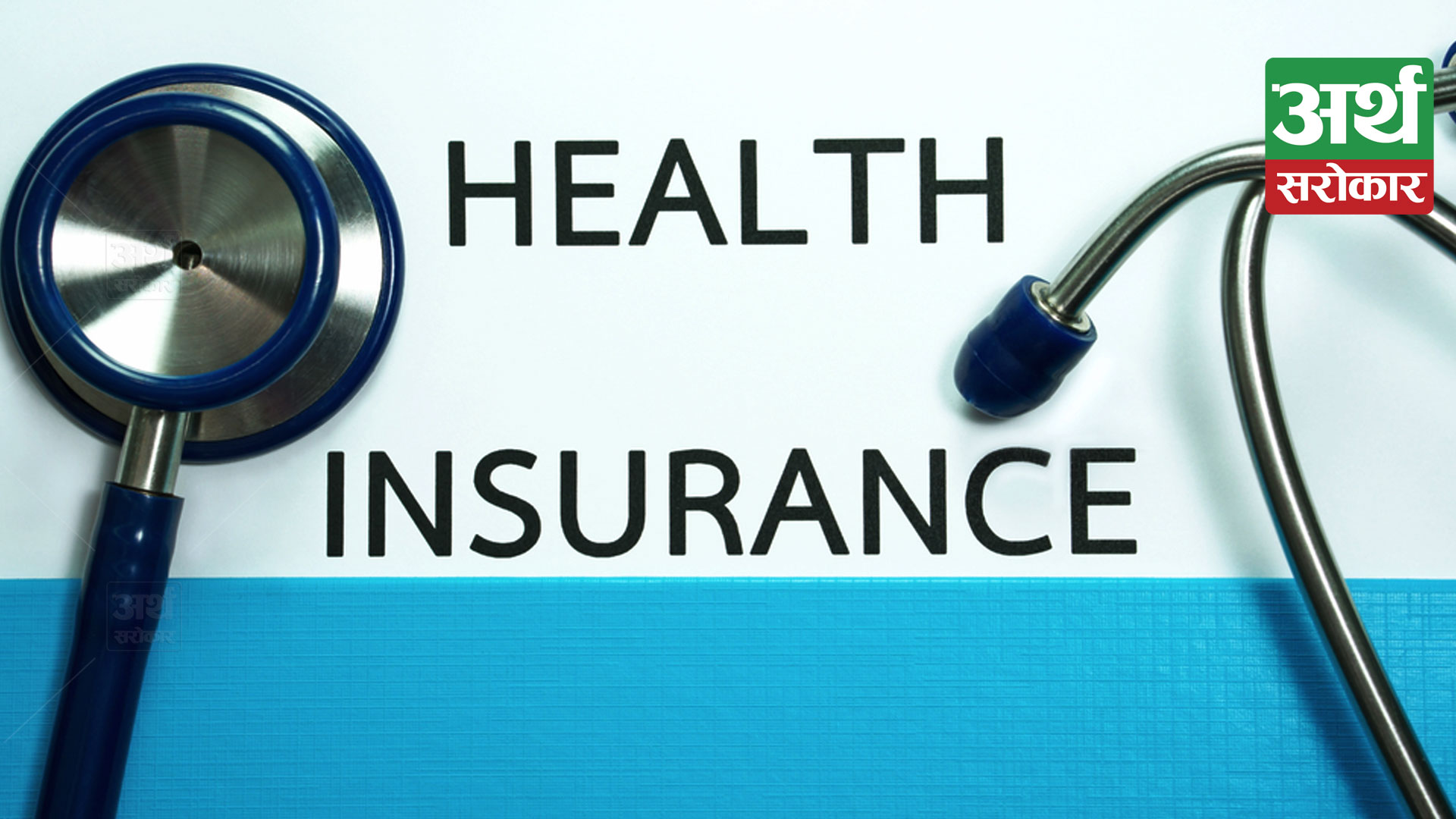 Over 57,000 people enrolled in health insurance policy scheme in Siraha