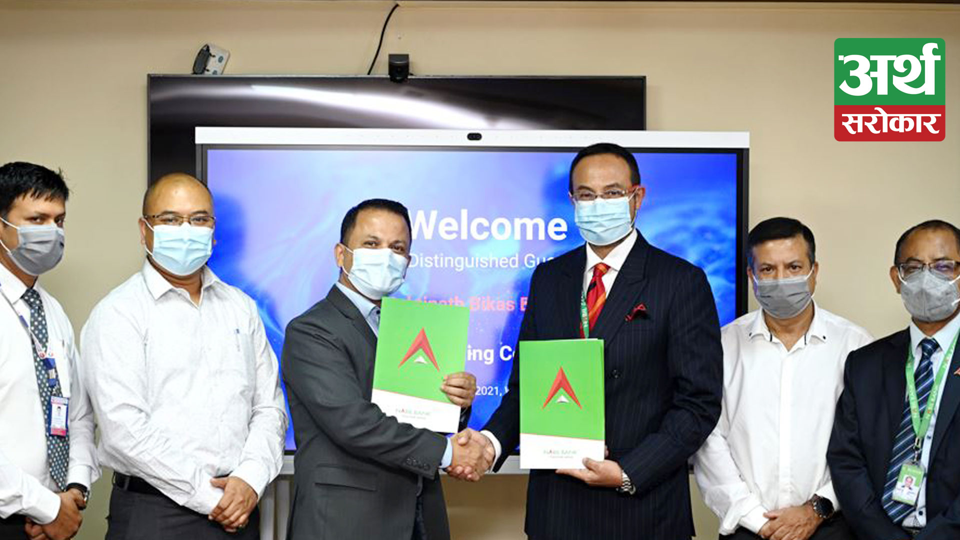 Nabil Bank enters into an agreement with Muktinath Bikas Bank for providing Value Added Services to customers