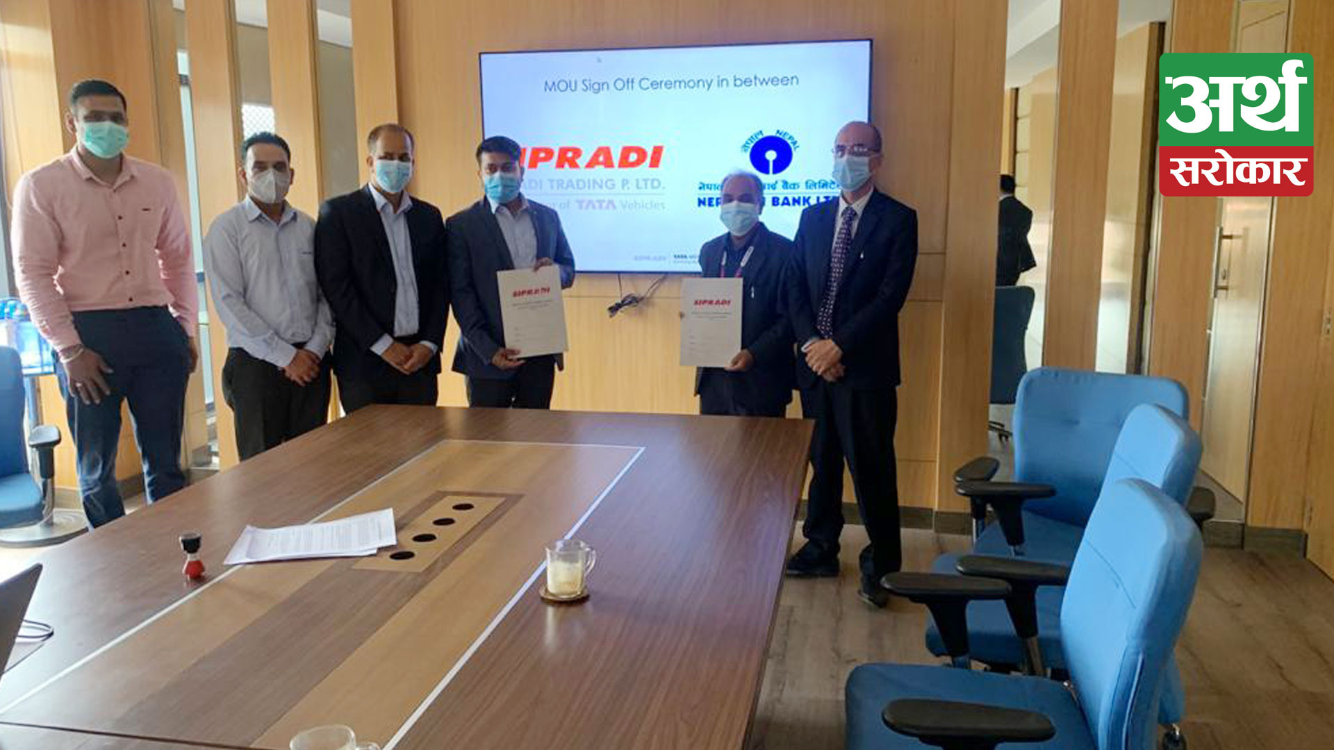 Nepal SBI Bank Limited signs MOU with Sipradi Trading