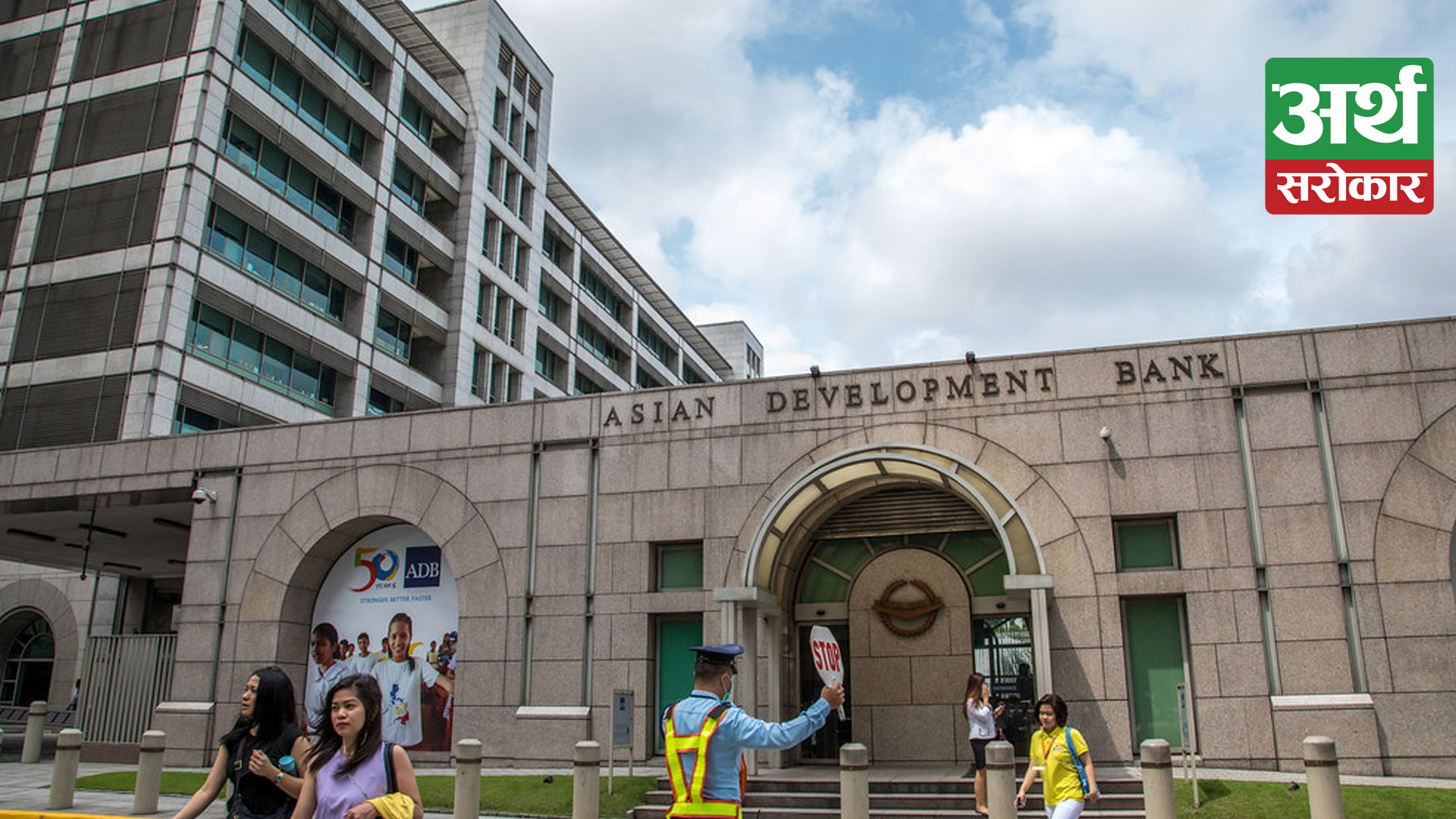 ADB projects 4.2 percent growth rate in Nepali economy in 2022