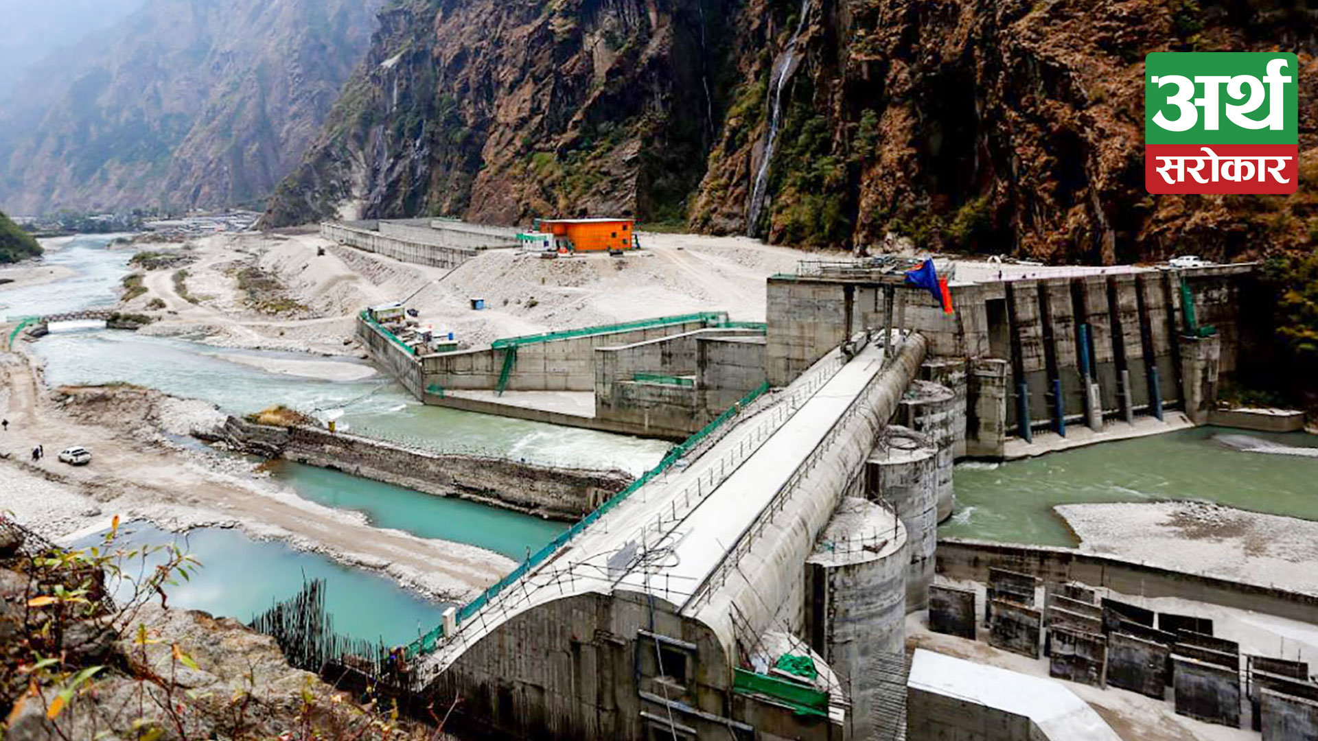 Upper Tamakoshi Hydro Project begins commercial production