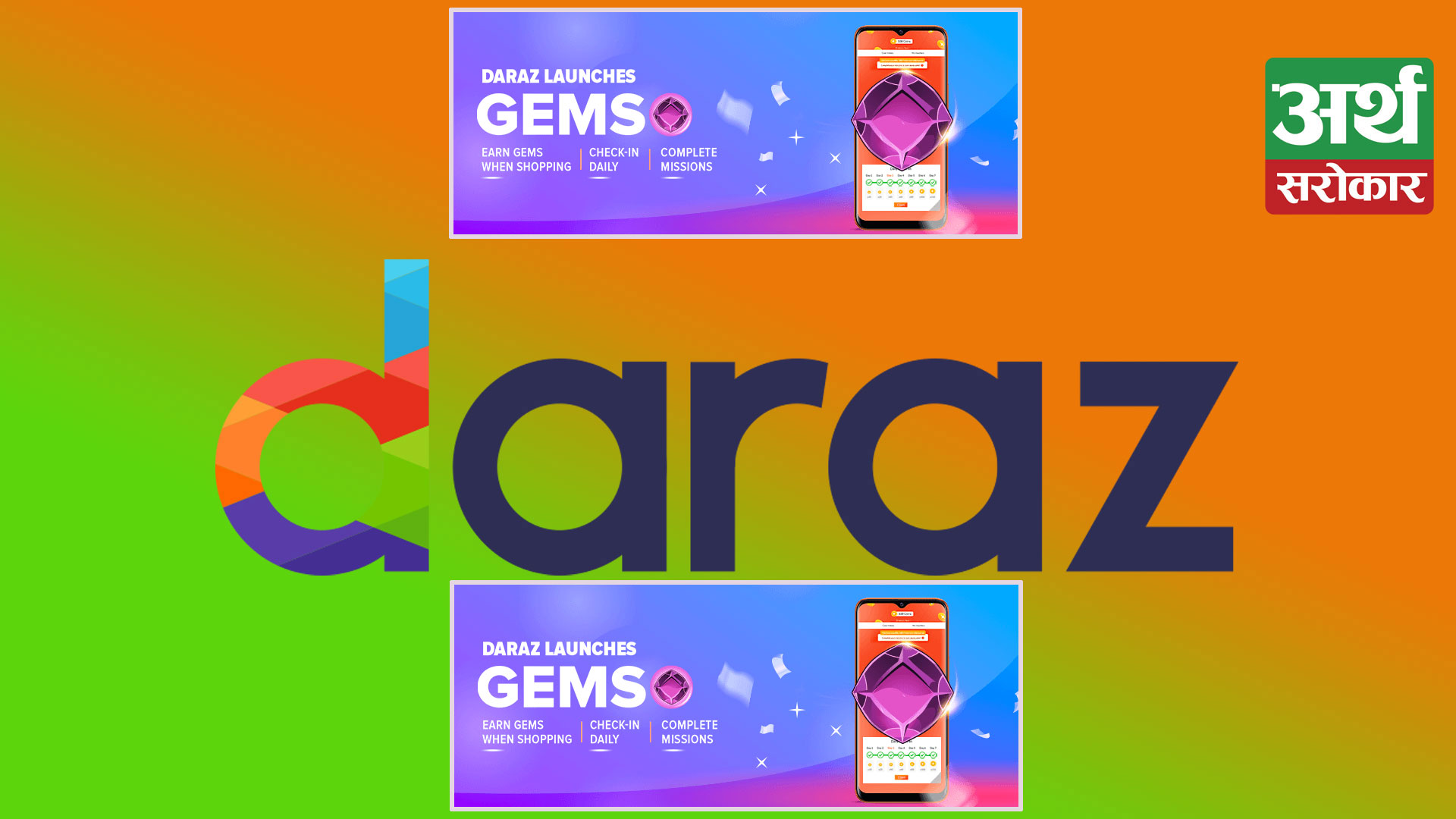 Daraz Launches Gems, Chance for Customers to Earn Free Vouchers Daily