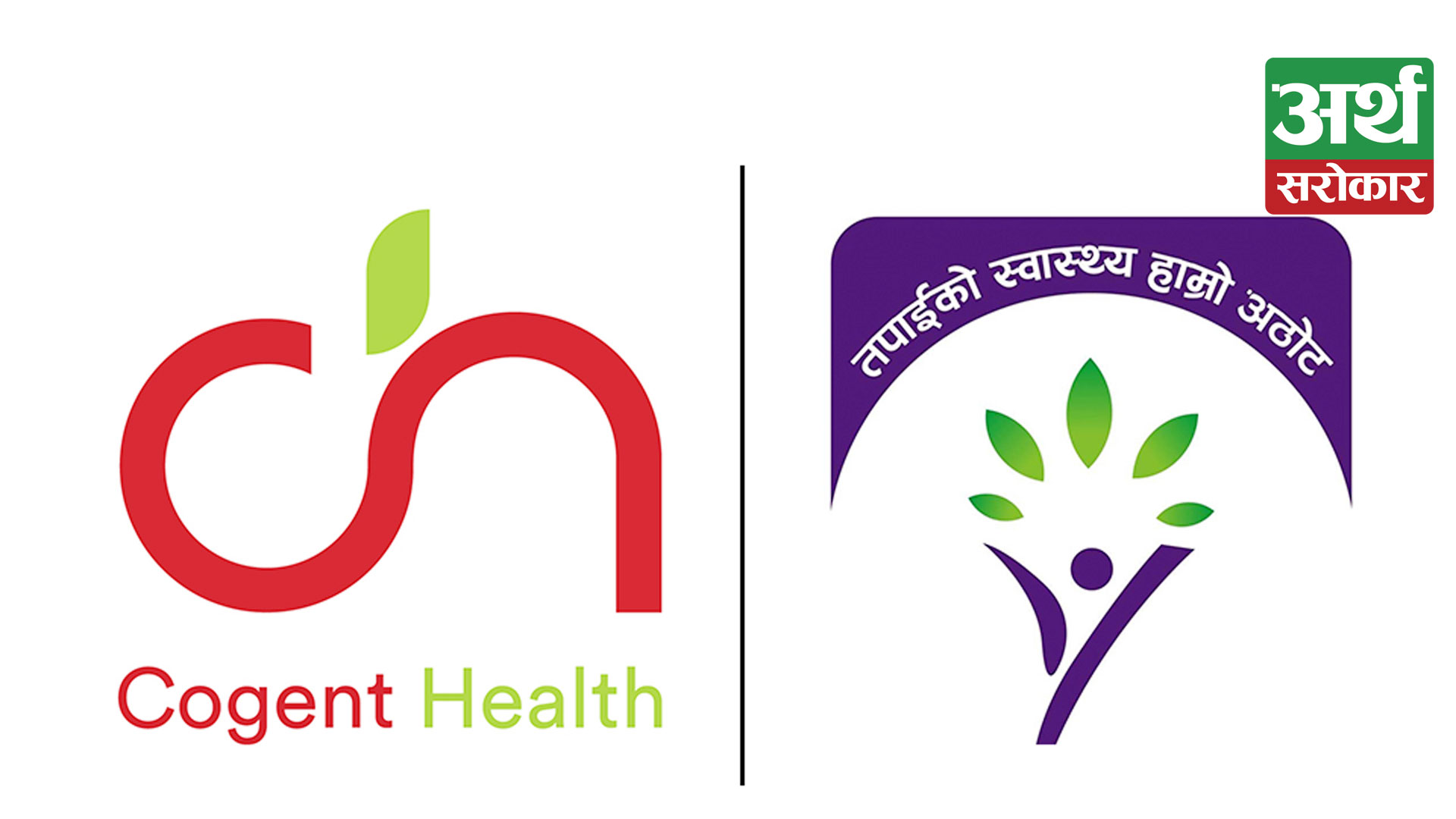 Cogent Health rolls out health insurance feature integrated with Insurance Management Information System
