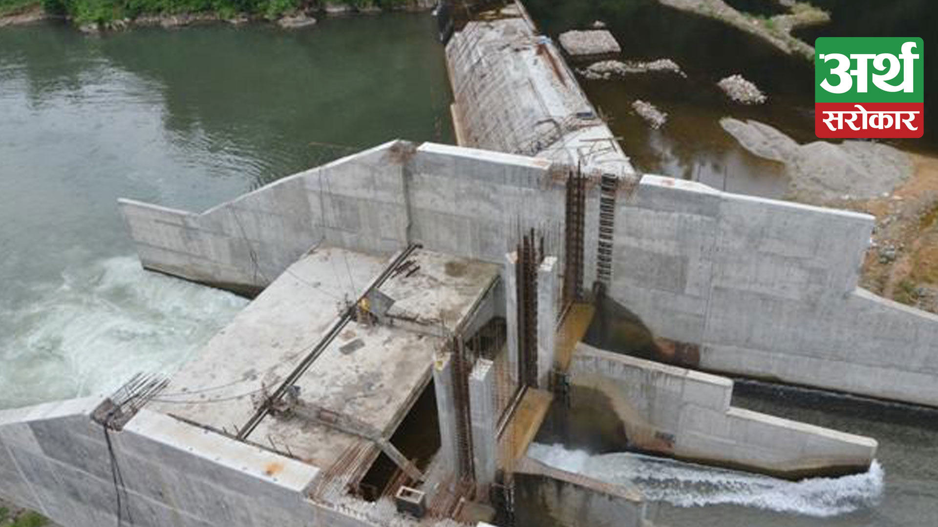 Hydro project sees delay in equipment installation and production
