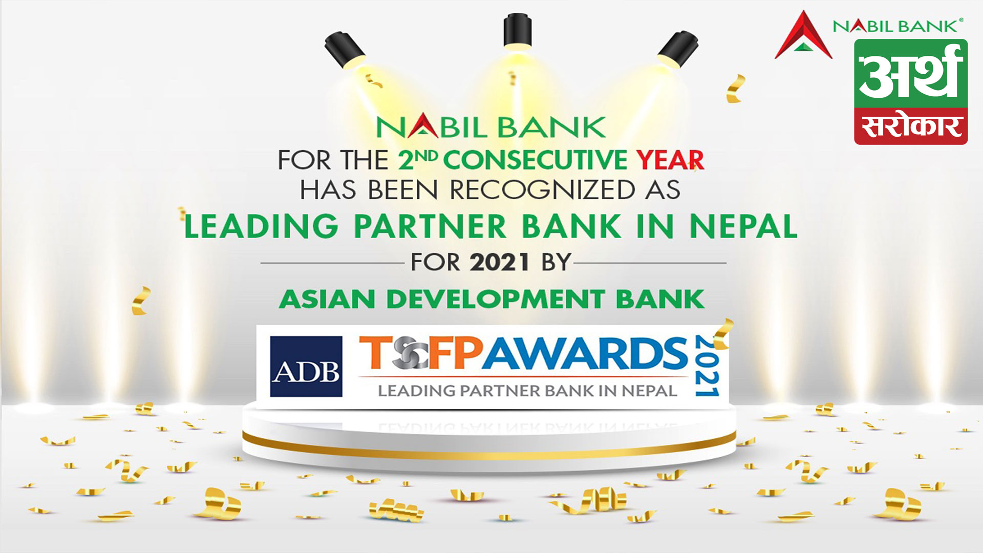 Nabil Bank bags 'Leading Partner Bank in Nepal' award from ADB TSCFP for second time in a row