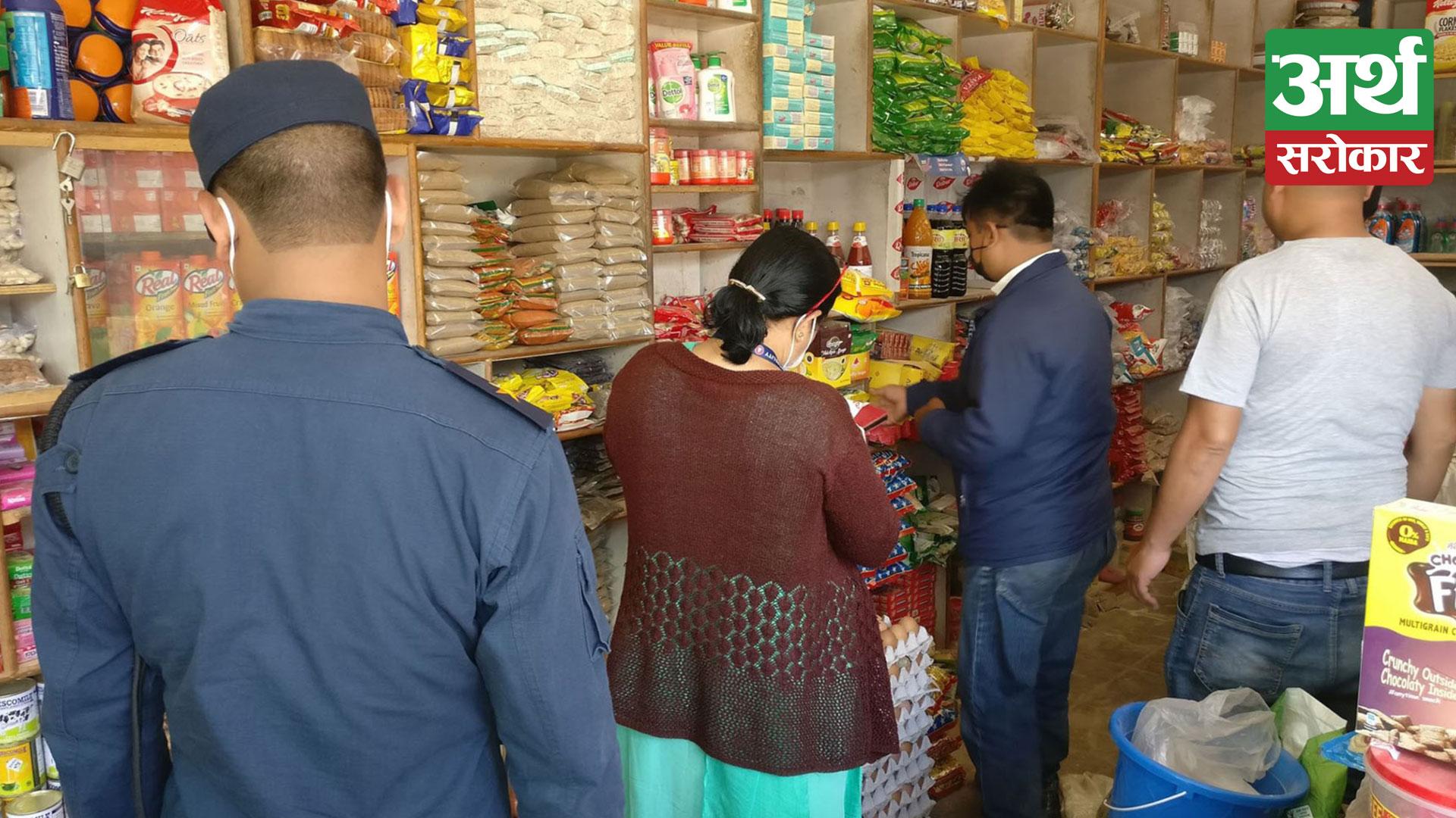 Market monitoring upped in Surkhet