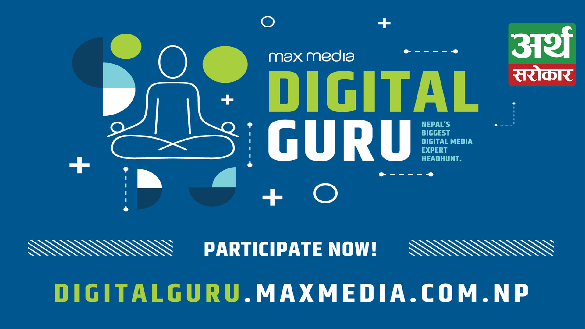 LAUNCH OF MAX MEDIA DIGITAL GURU COMPETITION, A Digital Expert Headhunt to find the best digital minds from Nepal