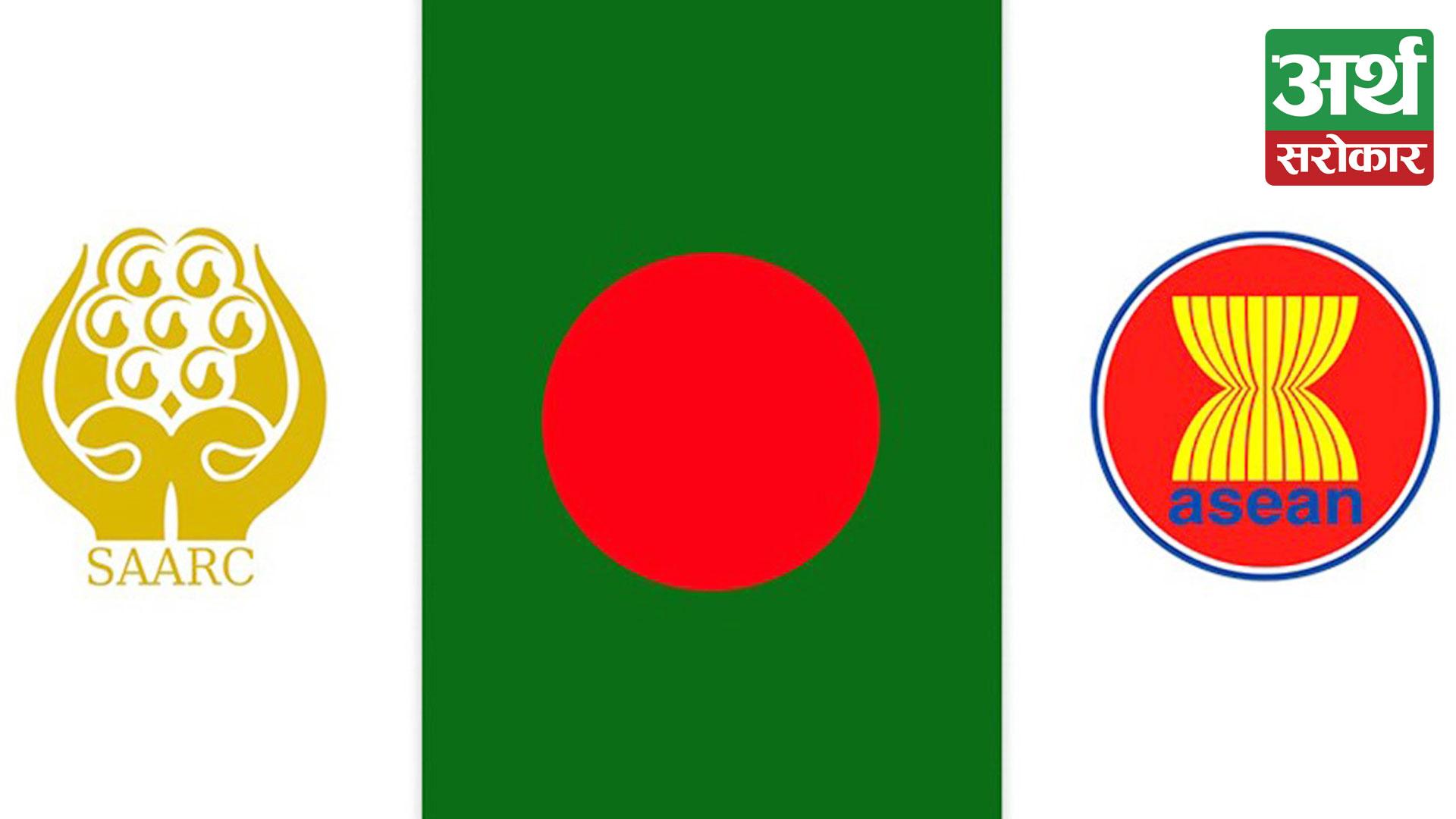 Bangladesh as a Gateway Between ASEAN and SAARC