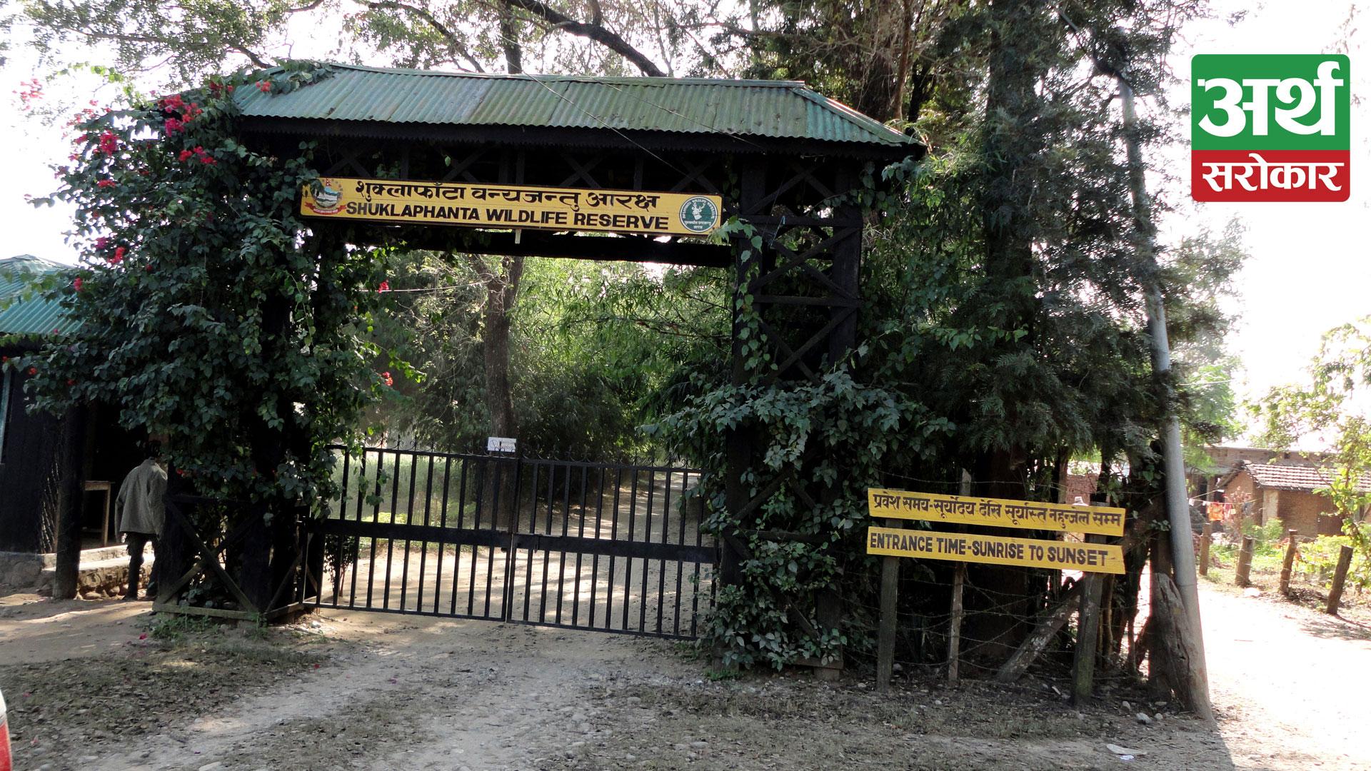 Shuklaphanta opened for tourists